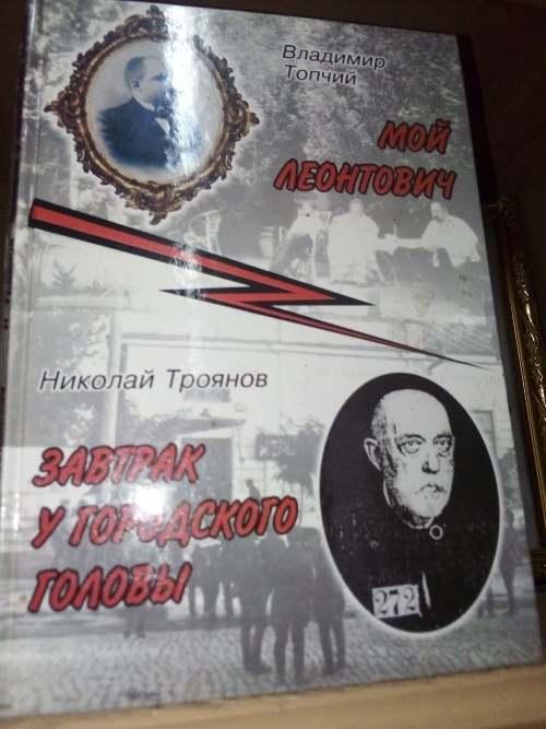 Троянов2